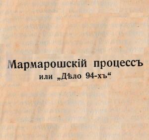Maromorosh_94