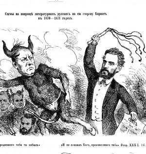 Sova_2_1871