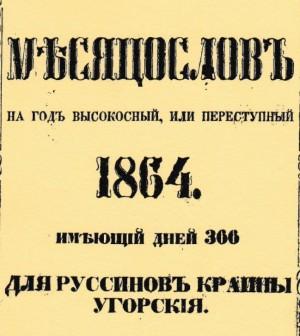 MESIACASLOV_1864_2-1