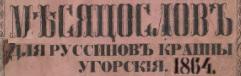 __MISIACISLOV_