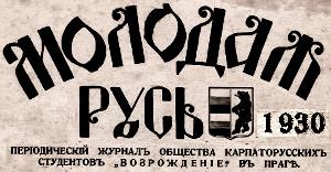 __MOLODAYA_RUS