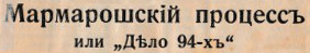 __Maromorosh_94-300x283