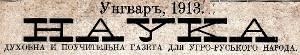 NAUKA_1913