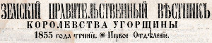 __Zemskij_Prav_Vest_1955_